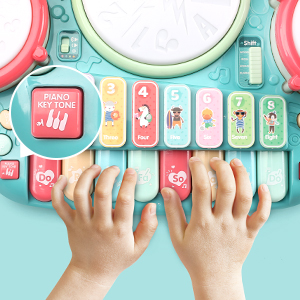 b5377a00 3dfe 4422 a5d3 bed3b342e5c8.  CR0,0,300,300 PT0 SX300 V1    - Besandy 5 in 1 Musical Instruments Toys - Kids Electronic Piano Keyboard Xylophone Drum Toys Set with Light 2 Microphone for Suitable for Children Over 3 Years Old