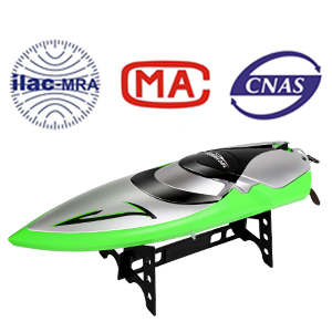 6ed43f10 86f4 4394 bfeb 65c3c099b73f.  CR0,0,300,300 PT0 SX300 V1    - RC Boat [Upgraded 2021] - SHARKOOL 2.4 GHZ 25+ MPH Remote Control Boat, Fast RC Boats for Adults and Kids, Remote Controlled Boat for Pools and Lakes with 2 Rechargeable Batteries